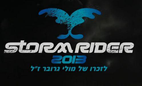 Storm Rider 2013 Teaser