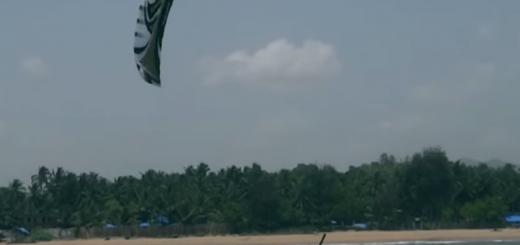 kite sccoter